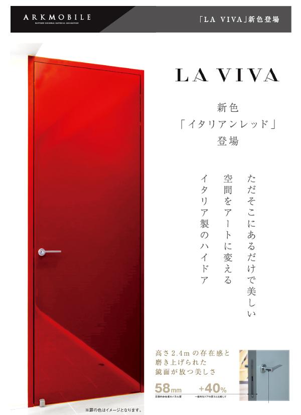 laviva_itarianred2